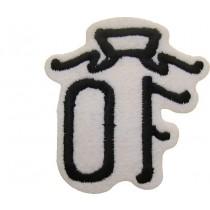 Brandzeichen -Ostfriesland-
